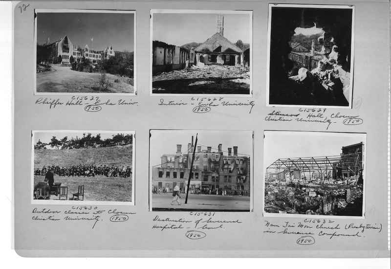 Mission Photograph Album - Korea #6 page 0072