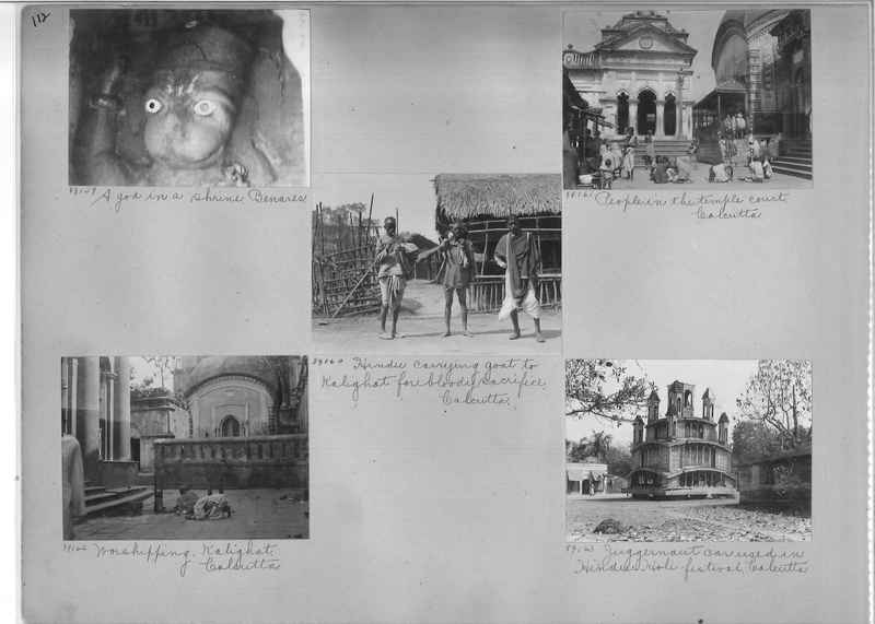 Mission Photograph Album - India #10 Page 0112