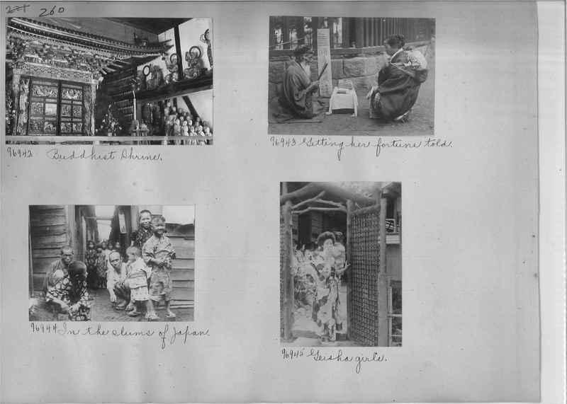 Mission Photograph Album - Japan #05 Page 0260