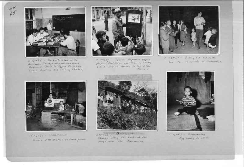 Mission Photograph Album - Japan #07 Page 0066