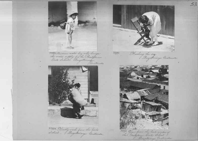 Mission Photograph Album - Panama #04 page 0053