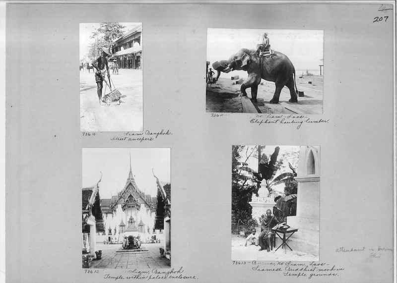Mission Photograph Album - Burma #1 page 0207
