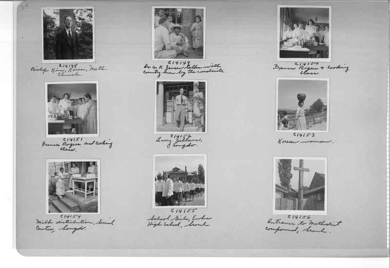 Mission Photograph Album - Korea #6 page 0024