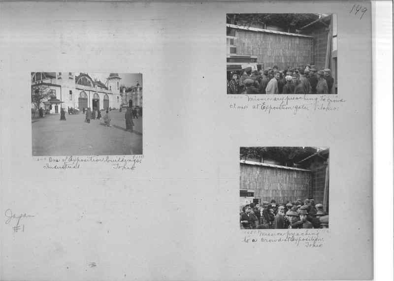 Mission Photograph Album -  Japan #01 Page 0149