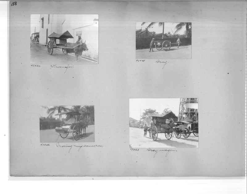 Mission Photograph Album - Malaysia #4 page 0158