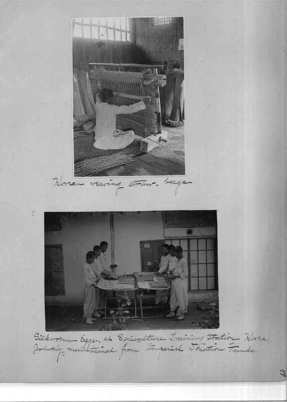 Mission Photograph Album - Japan and Korea #01 Page 0079