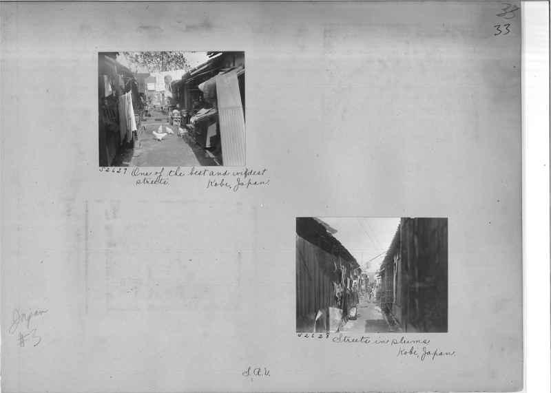 Mission Photograph Album - Japan #03 Page 0033