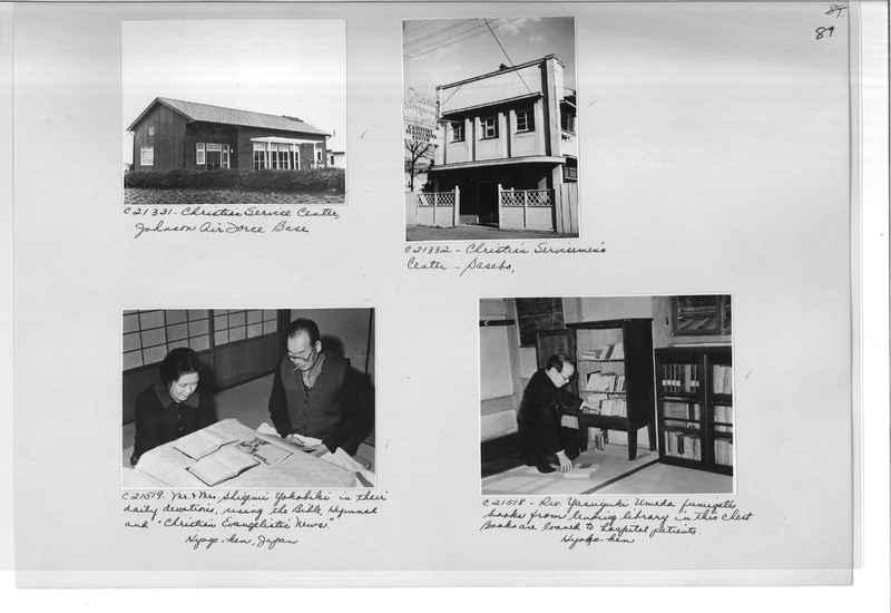 Mission Photograph Album - Japan #07 Page 0089
