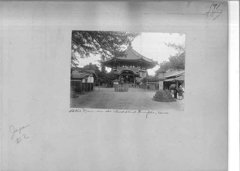 Mission Photograph Album - Japan #02 Page 0191