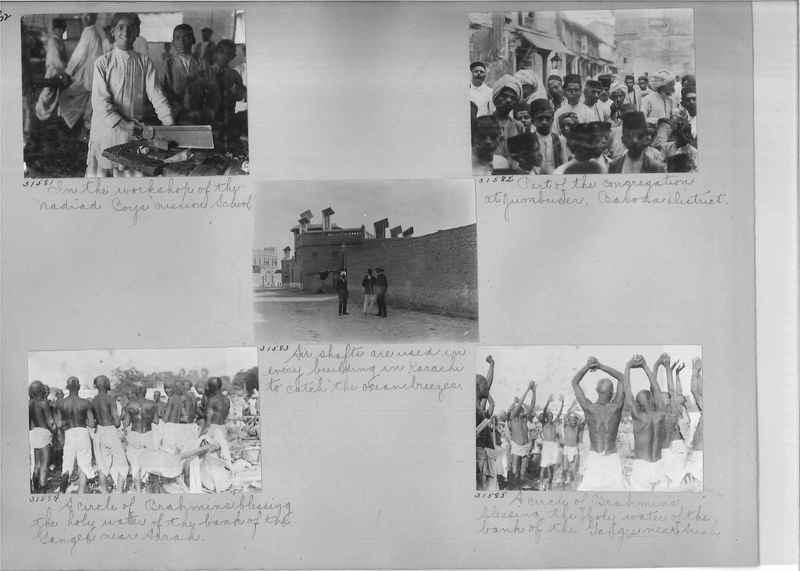 Mission Photograph Album - India #05_0062