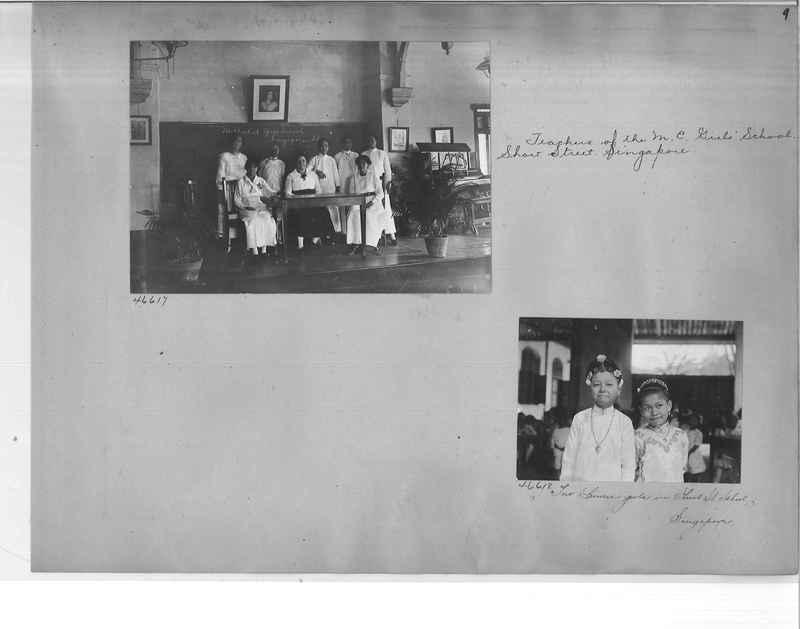 Mission Photograph Album - Malaysia #4 page 0009