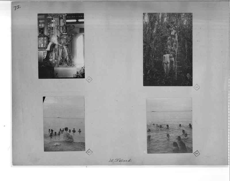 Mission Photograph Album - Malaysia O.P. #1 page 0072
