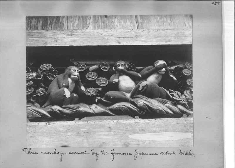 Mission Photograph Album - Japan and Korea #01 Page 0259