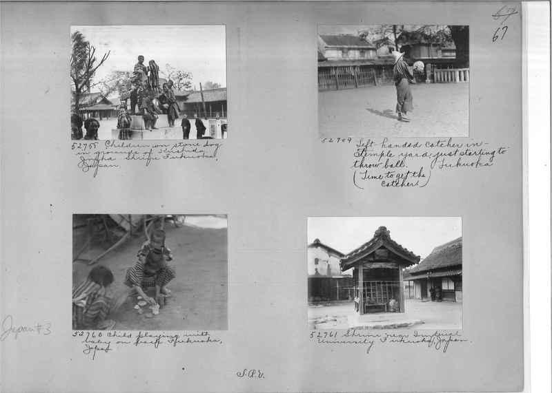 Mission Photograph Album - Japan #03 Page 0067