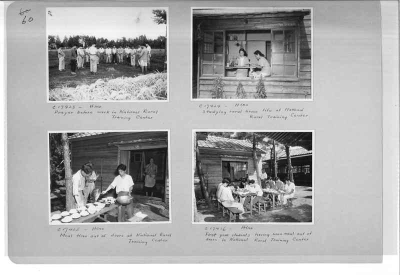 Mission Photograph Album - Japan #07 Page 0060