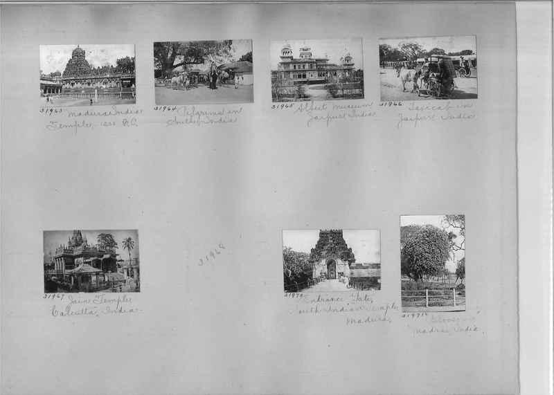 Mission Photograph Album - India #05_0080