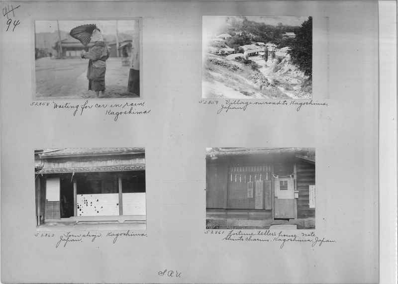 Mission Photograph Album - Japan #03 Page 0094