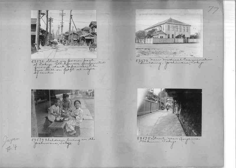 Mission Photograph Album - Japan #04 Page 0077
