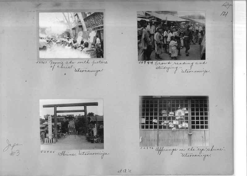 Mission Photograph Album - Japan #03 Page 0121