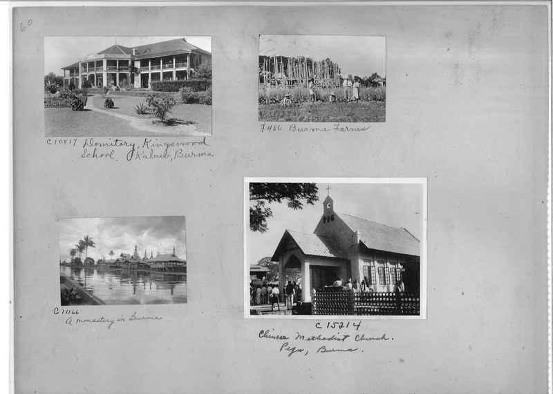 Mission Photograph Album - Burma #2 page 0060