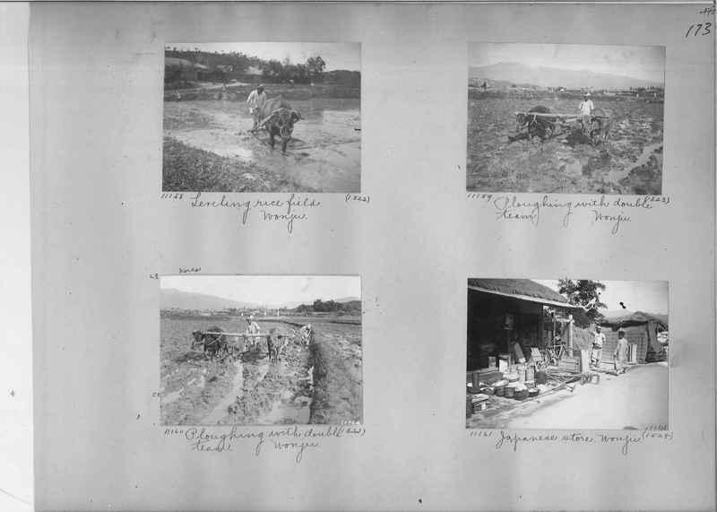 Mission Photograph Album - Korea #1 page 0173