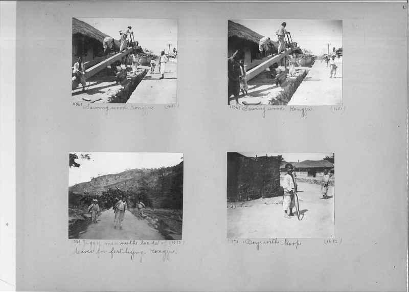 Mission Photograph Album - Korea #2 page 0013