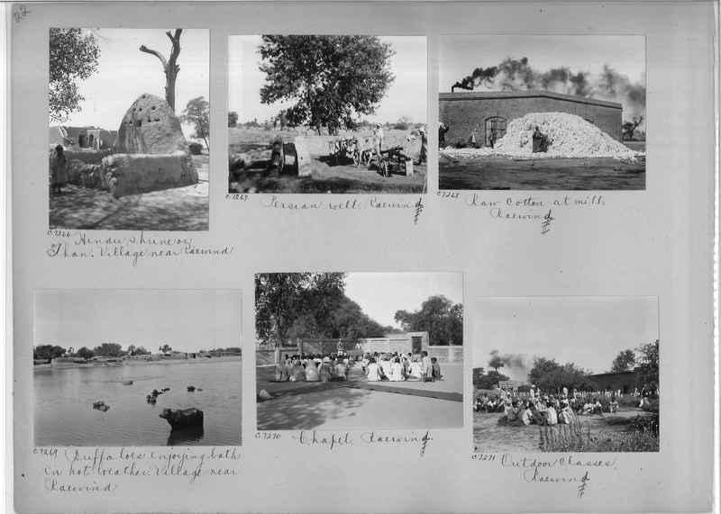 Mission Photograph Album - India #13 Page 0022