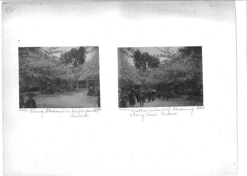 Mission Photograph Album -  Japan #01 Page 0052
