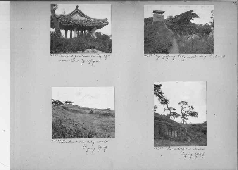 Mission Photograph Album - Korea #2 page 0147