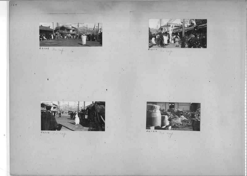 Mission Photograph Album - Korea #2 page 0164