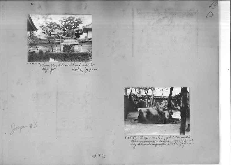 Mission Photograph Album - Japan #03 Page 0013