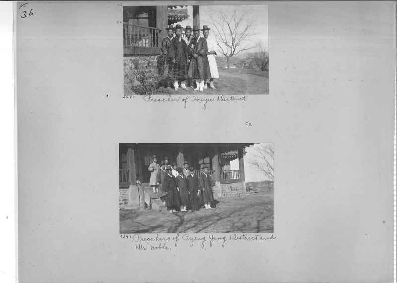 Mission Photograph Album - Korea #1 page 0036