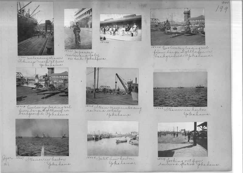 Mission Photograph Album -  Japan #01 Page 0199