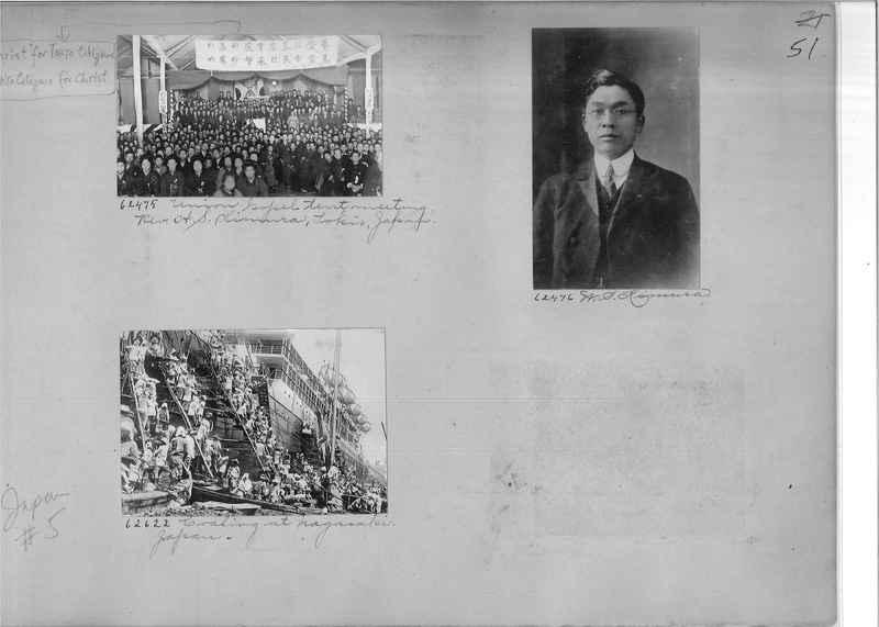 Mission Photograph Album - Japan #05 Page 0051