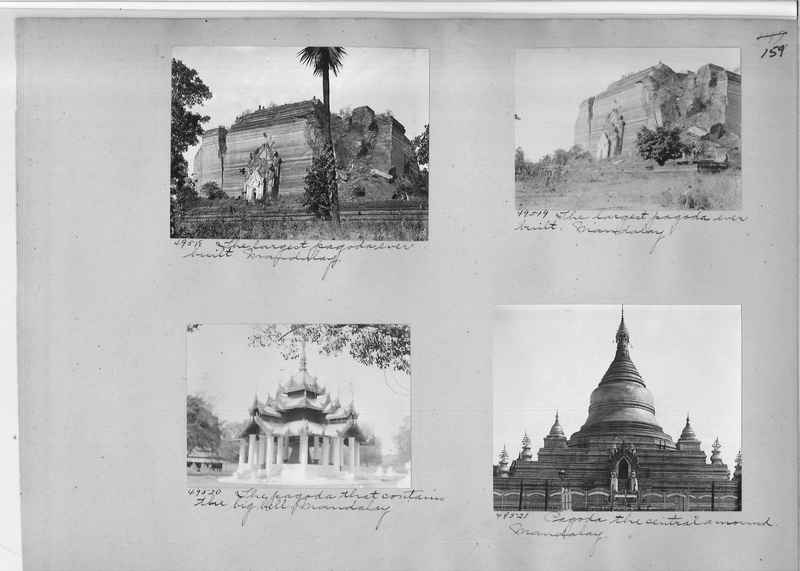 Mission Photograph Album - Burma #1 page 0159