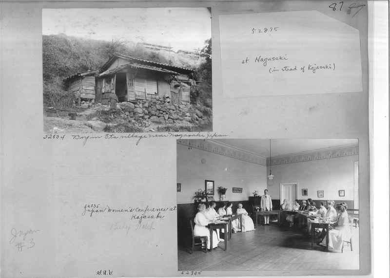 Mission Photograph Album - Japan #03 Page 0087