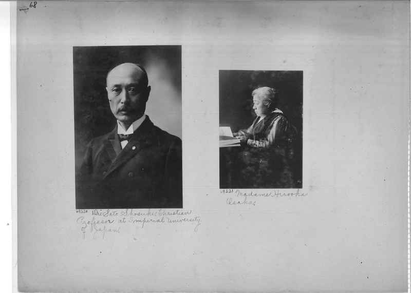 Mission Photograph Album - Portraits #3 page 0068