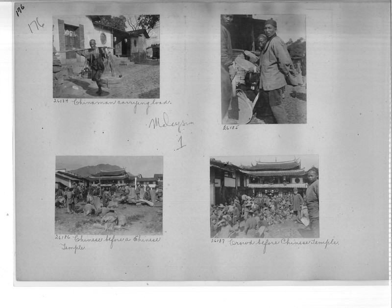 Mission Photograph Album - Malaysia #1 page 0176