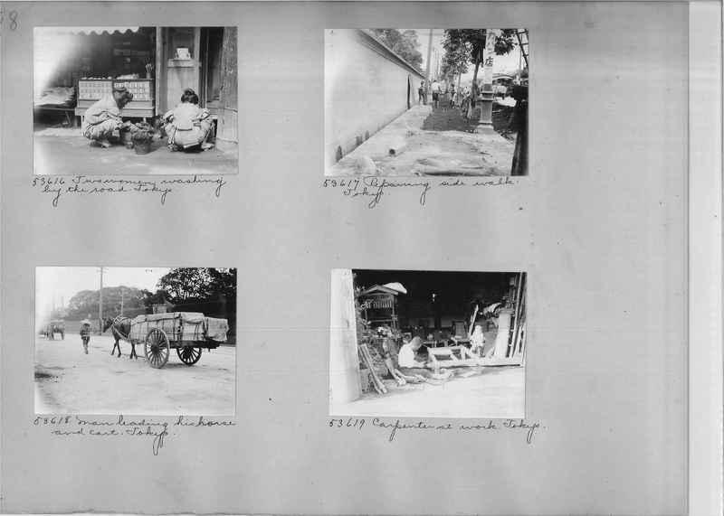 Mission Photograph Album - Japan #04 Page 0088
