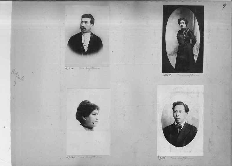 Mission Photograph Album - Portraits #3 page 0009