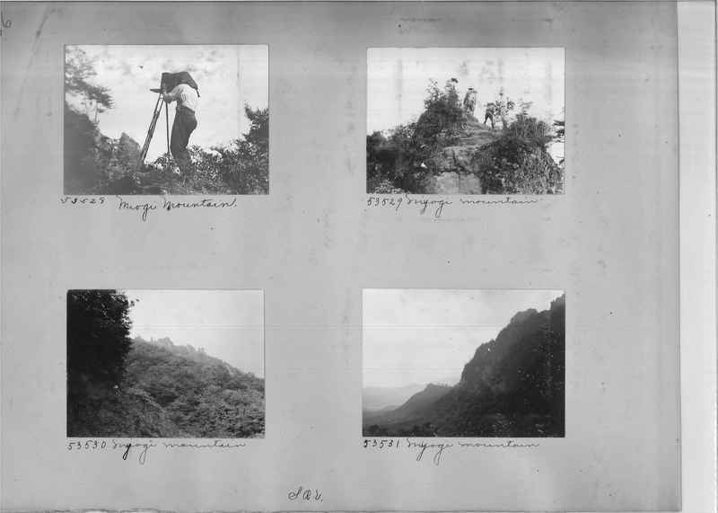 Mission Photograph Album - Japan #04 Page 0066
