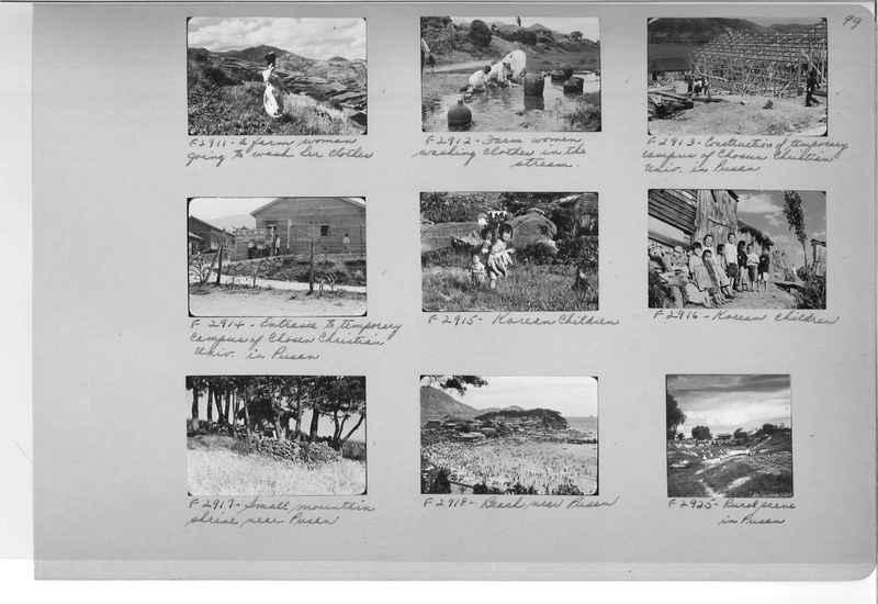 Mission Photograph Album - Korea #6 page 0099
