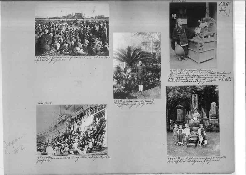 Mission Photograph Album - Japan #02 Page 0135