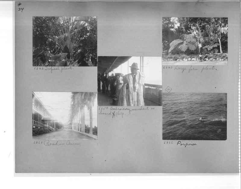 Mission Photograph Album - Panama #1 page  0034