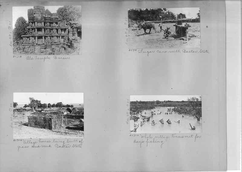Mission Photograph Album - India #05_0074