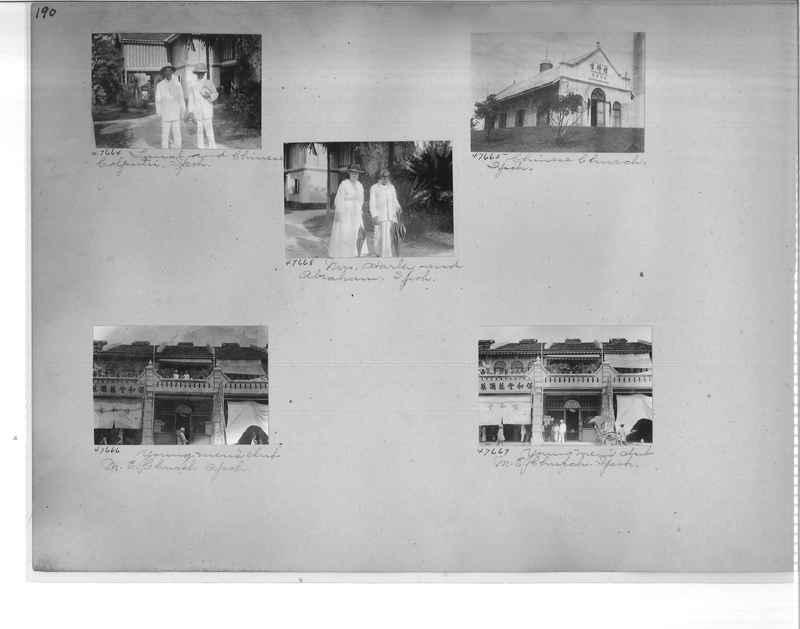 Mission Photograph Album - Malaysia #4 page 0190