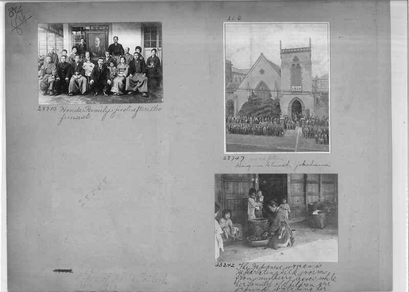 Mission Photograph Album - Japan #02 Page 0084