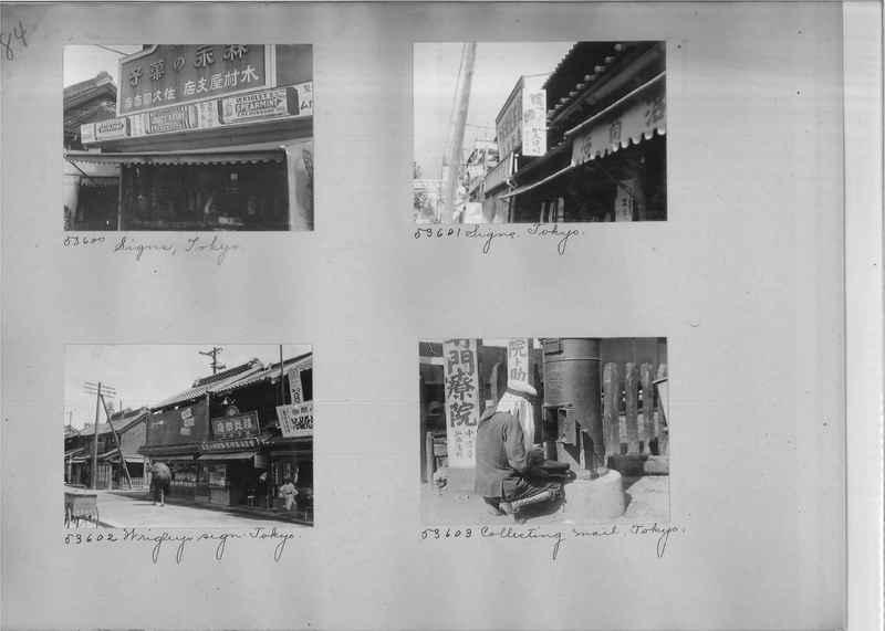 Mission Photograph Album - Japan #04 Page 0084