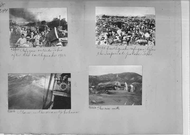 Mission Photograph Album - Japan #05 Page 0244