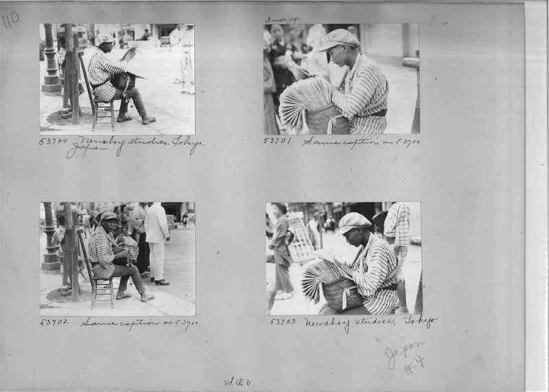 Mission Photograph Album - Japan #04 Page 0110